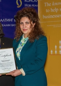 Honorary mention: Varduhi Chilingaryan, Armenia, Edvag Group Ltd. - Installation Of A Computerised Financial Management Information System